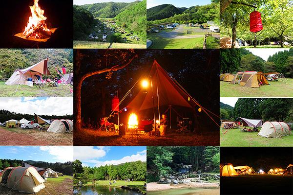 2018に行ったキャンプ場_色調.jpg