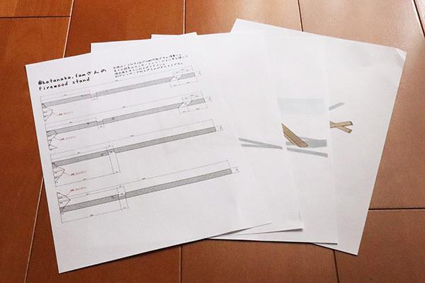DIY_設計図_2517.jpg