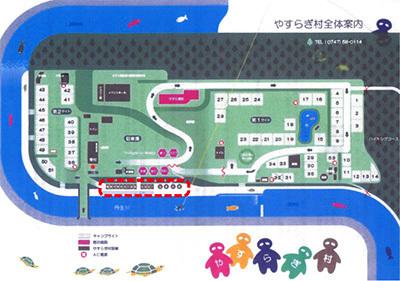 やすらぎ村_map_BBQ.jpg