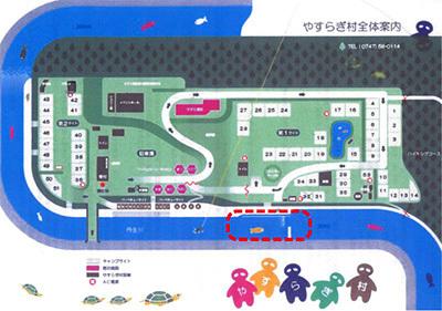やすらぎ村_map_第1_川.jpg