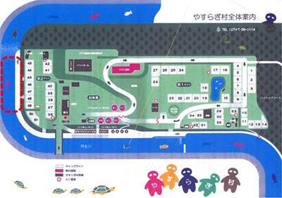 やすらぎ村_map_第2_川.jpg
