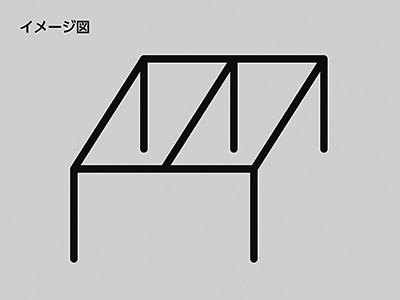 イメージ図_A.jpg