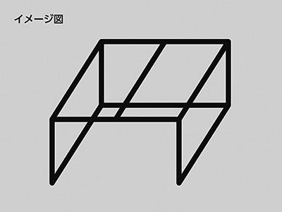 イメージ図_C.jpg
