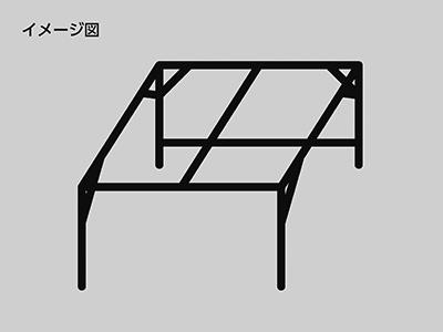イメージ図_D.jpg