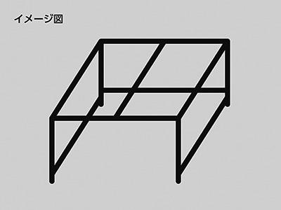 イメージ図_E.jpg