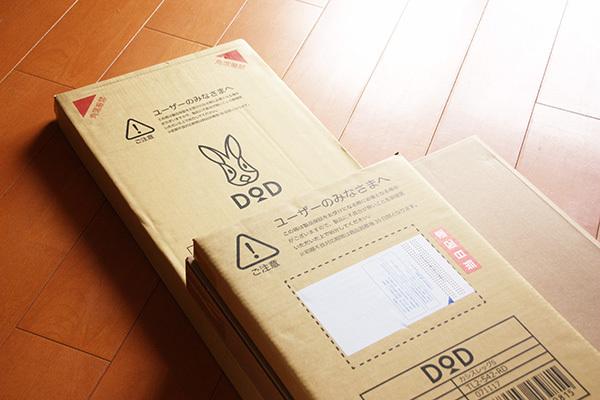 カシスラック_段ボール箱_9142_600.JPG