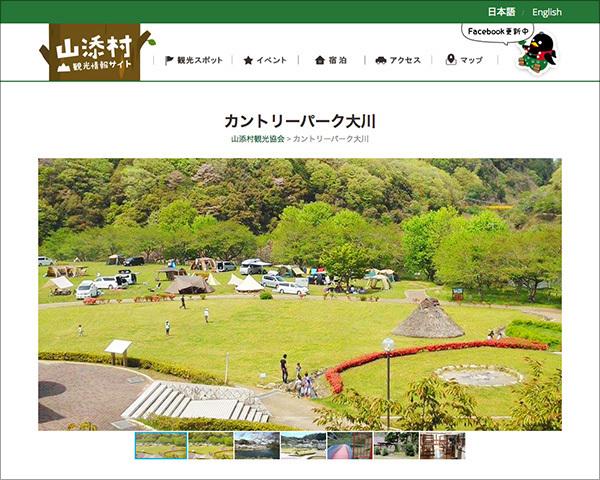 カントリーパーク大川_HP.jpg