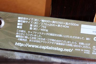 トートバッグM_7924.JPG