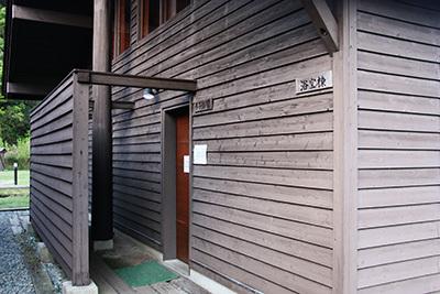 南光自然観察村_浴室棟5417.JPG