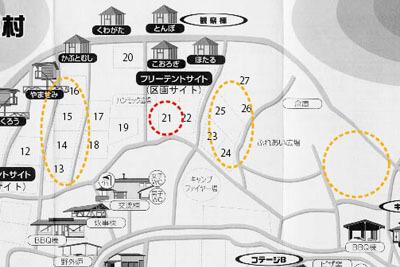 場内マップ_南光_2017_2.jpg