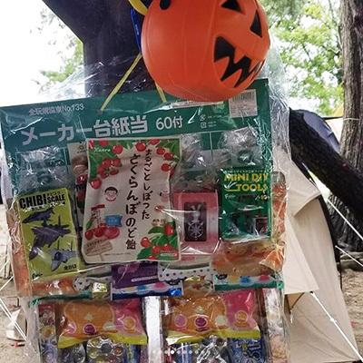 子供のお菓子くじ景品_撮影sapiさん.jpg