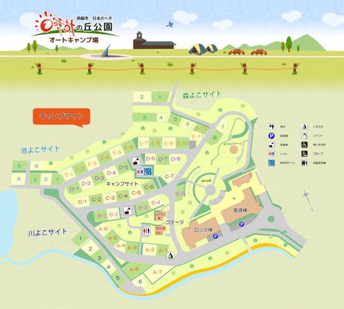 日時計の丘sitemap.jpg