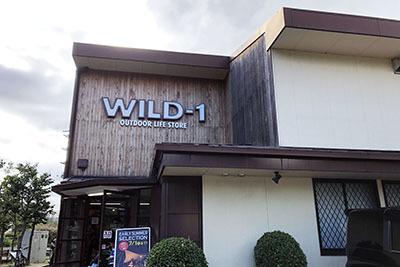WILD1_9506.jpg