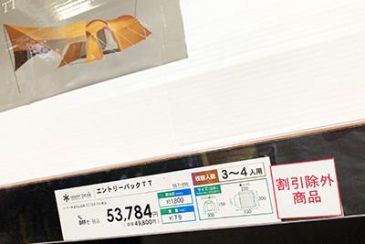 himaraya_9296.jpg