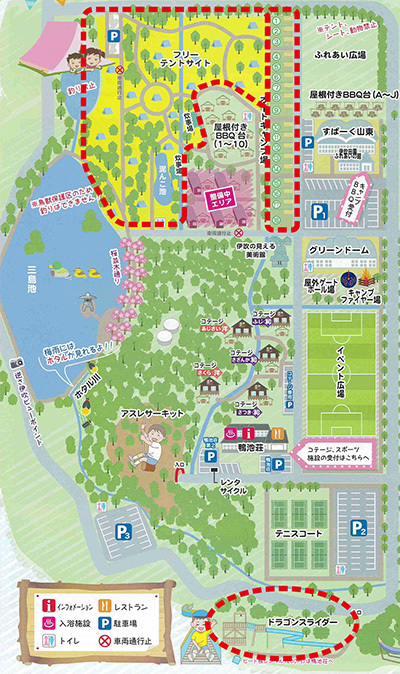 map_山東_全体_スライダー.jpg